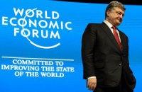 Украина во власти кредиторов