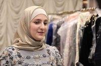 Дочь Кадырова открыла в Чечне магазин эротического белья, - ВВС