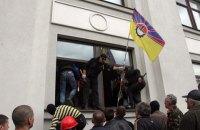Генпрокуратура завершила расследование против сообщников Ефремова в Луганской области