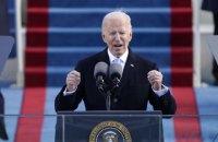 Байден підтвердив тверду підтримку США суверенітету України, - Білий дім