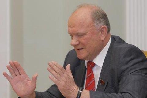 """Зюганов запропонував віддавати заборонені в Росії продукти в дитбудинки, вірянам, """"ДНР"""" та """"ЛНР"""""""