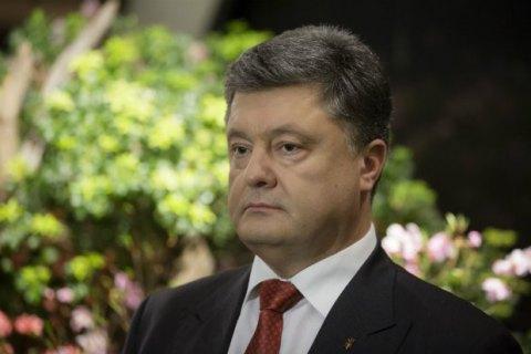 Для украинцев в Румынии будут проводиться богослужения на украинском языке, - Порошенко