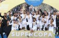 """""""Реал"""" зрівнявся з """"Барселоною"""" за кількістю титулів у клубній історії"""