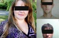 В Хмельницкой области разоблачили преступную группу, которая травила людей с целью грабежа