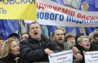 "Ernst & Young радить Україні скасувати ""спрощенку"""