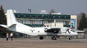 Заборону на польоти в аеропорт Запоріжжя продовжили