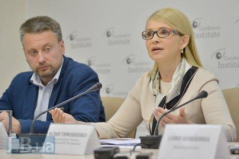 Юлія Тимошенко: в тарифі на газ закладено прихований податок