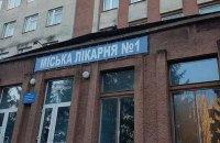 В Черновцах от коронавируса умер 84-летний мужчина