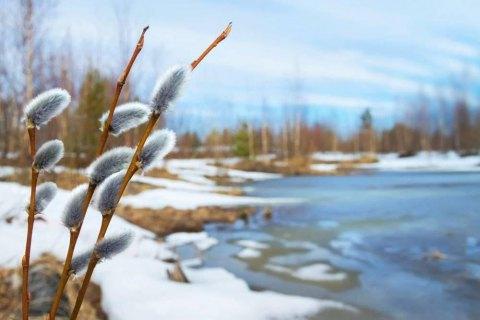 В Украине возвращается похолодание