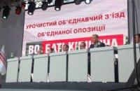 """Руководитель днепропетровской ячейки """"Батькищины"""" вышел из партии"""