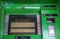 Карты, банкоматы и терминалы Приватбанка не будут работать в ночь на 14 октября
