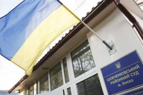 В Шевченковском суде посетители заседания распылили неизвестное вещество