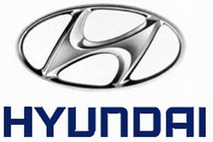 Автомобили Hyundai подорожают