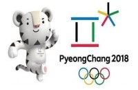 Розклад ТВ-трансляцій Олімпіади-2018 на 10 лютого