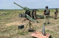 Україна почала серійне виробництво снарядів калібру 152 мм