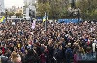 """СБУ насчитала 15 тыс. человек на несостоявшихся дебатах на """"Олимпийском"""""""