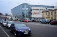 """ПриватБанк за полмиллиарда продает торговый центр """"Приозерный"""" в Днепре"""