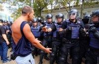 Горсовет Одессы прервал сессию из-за столкновений под зданием