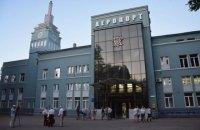 Аеропорту Чернівців присвоєно ім'я Каденюка