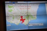 Через спалах ковіду в австралійському штаті Вікторія ввели режим катастрофи