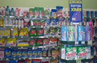 Кабмин одобрил законопроект о запрете стиральных порошков с фосфатами
