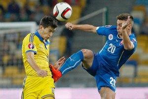 Сборная Украины проиграла Словакии в отборочном матче Евро-2016