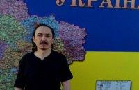 Из плена боевиков освобожден полковник ВСУ Безъязыков