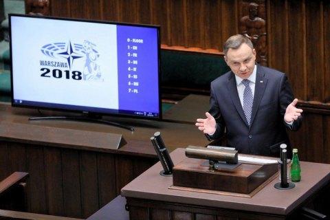 Президент Польши назвал РФ основной угрозой НАТО
