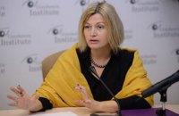 Геращенко: Мы делали все возможное, чтобы вытащить Сенцова в 2016 вместе с Савченко