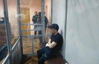 """Суд приговорил военного к 9 годам тюрьмы за убийство мужчины у метро """"Черниговская"""" в Киеве"""