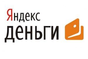 """""""Яндекс.Деньги"""" разрешили выводить на кредитки"""