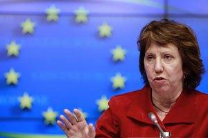 Ситуация в Украине не должна повлиять на отношения ЕС и России, - Эштон