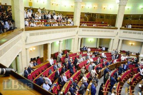 Рада в среду рассмотрит законопроекты о разгосударствлении печатных СМИ