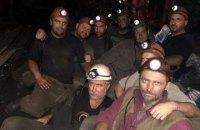 "На шахте ""Лисичанскугля"", где 10 сутки бастуют горняки, произошел обвал"