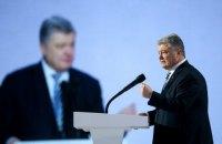 """Зеленський і Порошенко посилили позиції, - соцопитування """"Соцісу"""""""
