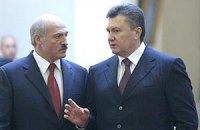 Янукович обсудил с Лукашенко вопросы двустороннего сотрудничества