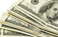 Самые богатые люди мира потеряли почти $200 млрд за первую неделю года