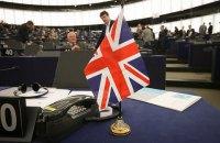 Британский парламент начнет обсуждение Brexit на следующей неделе