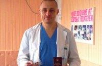 Лікарю ПДМШ з Донеччини вручено нагороду Міноборони