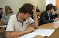 На внешнее тестирование по математике пришли 106 тыс. школьников