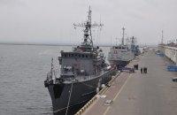 В Одесу з тижневим візитом зайшли чотири кораблі НАТО