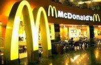 У McDonalds можна буде платити карткою