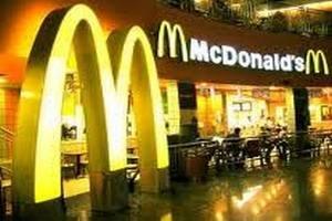 В McDonalds можно будет платить карточкой