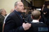 """""""Правий сектор"""" показав копії документів про реєстрацію партії"""
