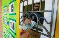 В российских обменниках возник дефицит долларов