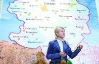 Світлична: нові станції метро у Харкові повинні бути побудовані за 4 роки