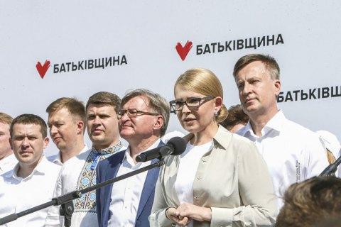 """""""Батьківщина"""" висунула кандидатуру на посаду заступника голови ВР"""