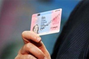 Депутати все ж підтримали біометричні паспорти
