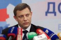 """Терористи ДНР вирішили виконувати мінські домовленості """"на свій розсуд"""""""