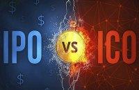 Ликбез: чем IPO отличается от ICO